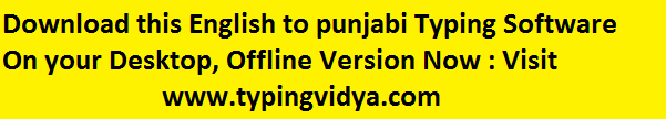 english to punjabi typing software