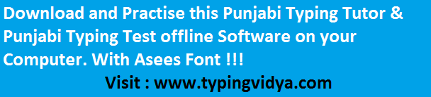 punjabi typing tutor